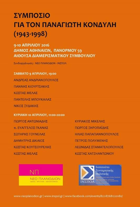 afisa-page-001