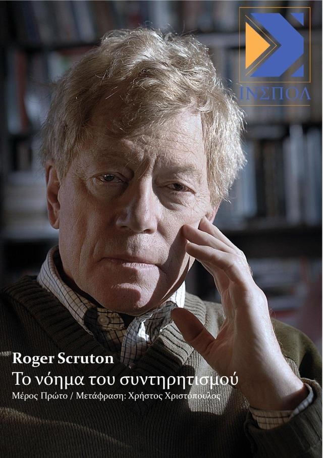 scrutona-page-001