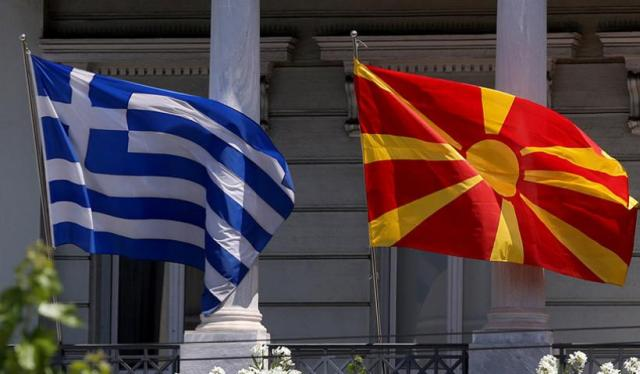 fyrom-greek_flags